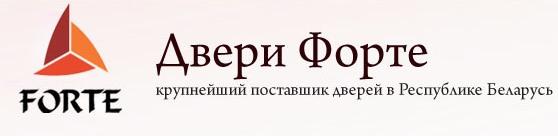 ООО «Торговая компания «ФортеСити»