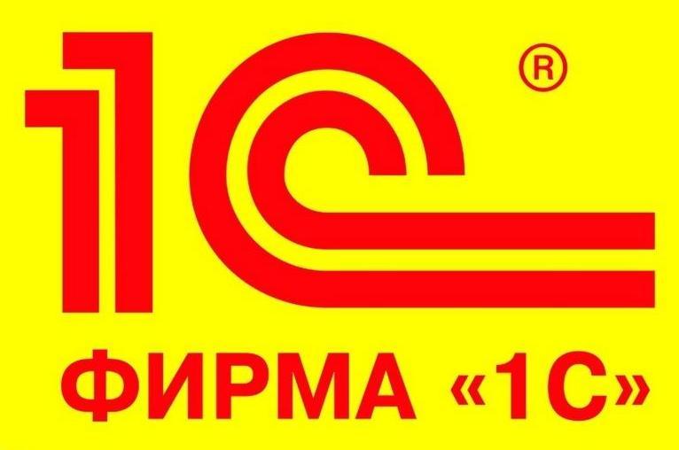 официальный логотип фирмы 1с