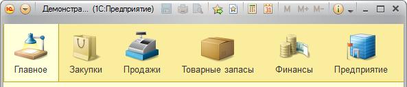 1С 8.3.6 текст под картнкой